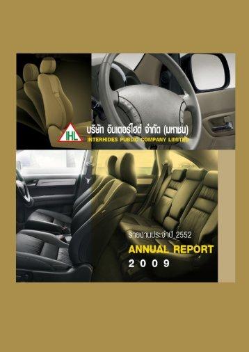 รายงานประจำปี 2552 - IR Plus