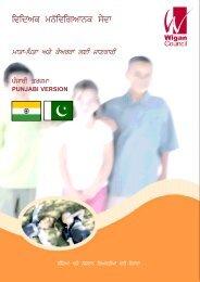 Punjabi version - Wigan Schools Online