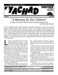 """""""A Blessing for Our Children"""" - Ohr Somayach"""