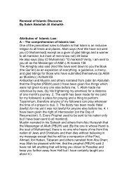 Renewal of Islamic Discourse By Saleh Abdullah Al Alshaikh ...