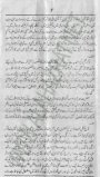 Fatwa Against Naat with Zikar by Syed Shah Aal-e-Rasool Hasnain ... - Page 2
