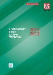 Download Report (PDF; 5.19 Mb) - Lukoil