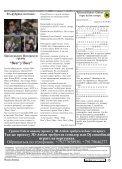 16(41) - Главная - Narod.ru - Page 7