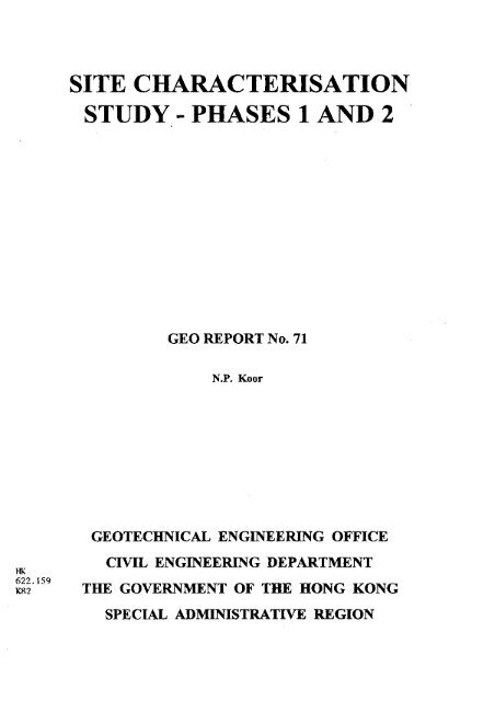 site characterisation study - phases 1 and 2 - HKU Libraries - The ...