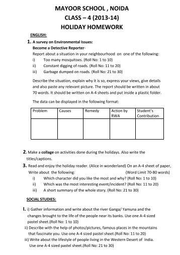 father agnel school noida holiday homework 2013