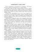 sad cxovroben notebi? - Page 7