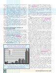 Системы высокопроизводительных вычислений в 2009–2010 ... - Page 3