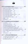 slnformation - Page 6
