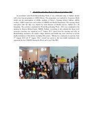 Nalbari - National Rural Health Mission, Assam