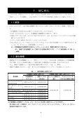AD8922 - エー・アンド・デイ - Page 4