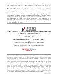 20130830_014105_13003794_China_RongSheng_Cir 1..23
