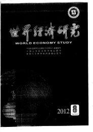 Page 1 Page 2 外资产制日市经济的转型 内容提要2011年日本的国际 ...