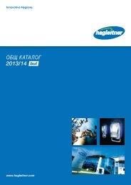 Изтегляне на документа (PDF | 16 MB) - Hagleitner