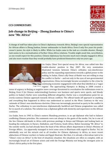 Reading - The Centre for Chinese Studies