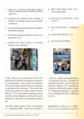 Tobacco Control Office 控煙辦公室 - Department of Health - Page 2