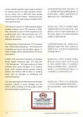 Tobacco Control Office 控煙辦公室 - Department of Health - Page 3