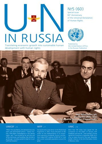Special issue 60th Anniversary of the Universal ... - UN Russia