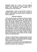 Parte 2 - documentacatholicaomnia.eu - Page 3