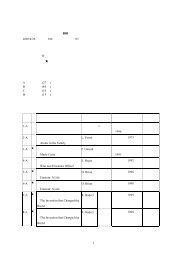 100 本中文物理科普書籍推薦書目分級說明:分為國小、國高中、大學 ...