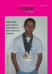 Pallav Deka wins Gold in Badminton at State Games of ... - Posoowa
