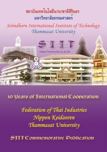SIIT Commemorative Publication (10 Years of International ...
