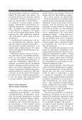 Оглавление - Московский центр непрерывного математического ... - Page 6