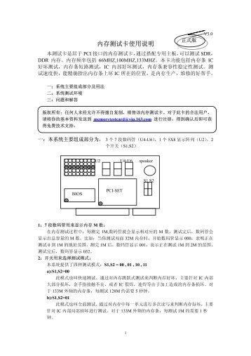 1.说明书下载(简体中文)
