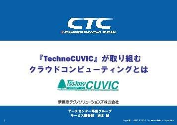TechnoCUVIC - HOSTING-PRO 2011