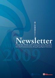 Newsletter August 2009 - School of Communication - Hong Kong ...