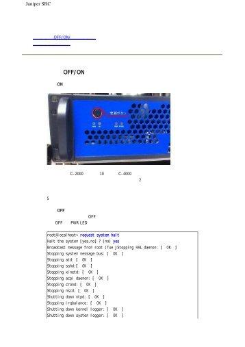 Juniper SRCシリーズ(22.9KB)