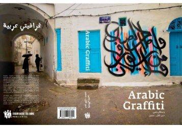 Arabic Graffiti - Allcity