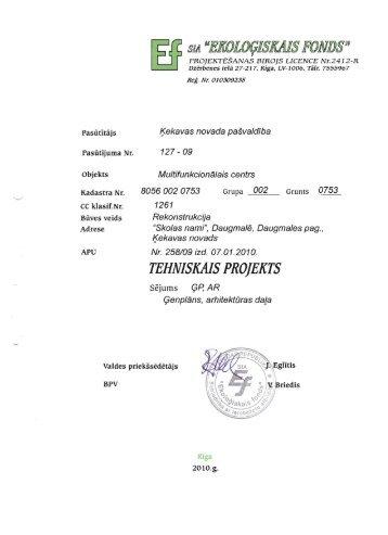 Tehniskais projekts (GP;AR) - Ķekavas pagasts