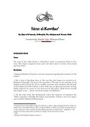 Tafsir Surat al-Kawthar - The Quran Blog - Enlighten Yourself
