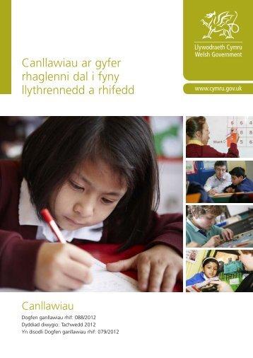 Canllawiau ar gyfer rhaglenni dal i fyny ... - Learning Wales