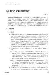 BCX N3.pdf