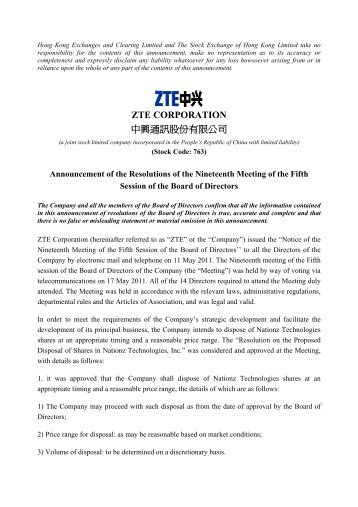 ZTE Corporation Announcement of the Resolutions of the ...