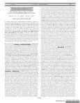 Gaceta - Biblioteca Enrique Bolaños - Page 2