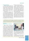 œ–Œ - АЕЦ Козлодуй - Page 7