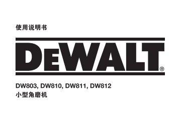 使用说明书小型角磨机DW803, DW810, DW811, DW812 - Service