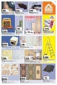 каталог товаров в PDF версии - Сети магазинов, адреса и ... - Page 7