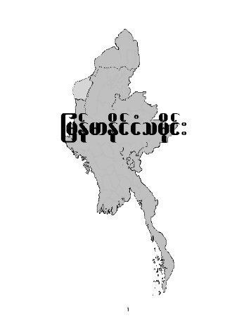 Student's Book (Burmese version) - The Curriculum Project