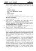 供应和现场服务合同采购条款 - Linde Engineering - Page 3