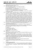 供应和现场服务合同采购条款 - Linde Engineering - Page 6