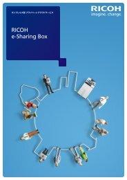 RICOH e-Sharing Boxカタログ PDFダウンロード - リコー