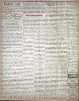 Народна воля, 1941, No.43 - Page 2