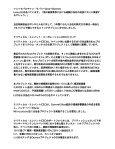 PDFバージョンをダウンロードする - Critical Elements Corporation - Page 2