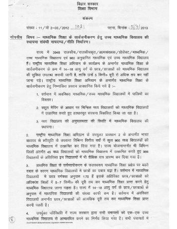 Untitled - Education Department of Bihar