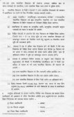 Untitled - Education Department of Bihar - Page 2