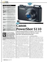 เจาะรายละเอียดของกล้อง... Canon PowerShot S110
