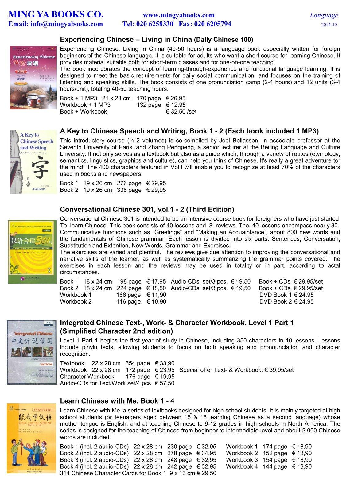 Workbooks integrated chinese workbook level 1 part 2 : 20 free Magazines from MINGYABOOKS.COM